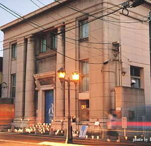 日本遺産と言われても14 中国労働金庫下関支店