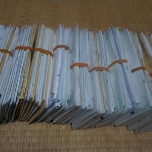 【優待生活唯一の難点】郵便爆弾010611の恐怖・・・【来ぅる~♪ きっと来る~♪ (T-T)b】