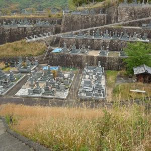 矢野町営小越火葬場跡