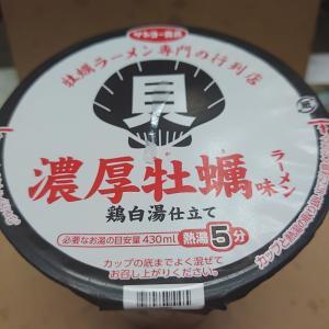 濃厚牡蠣味ラーメン
