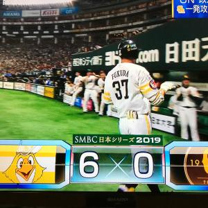 日本シリーズ2戦目