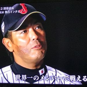 侍ジャパンの3週間
