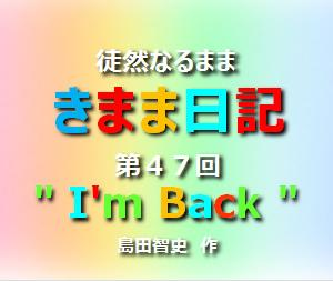 """"""" I'm Back! """""""