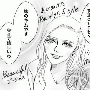 ボードゲーム会漫画まとめ(実家ポーカー会編)