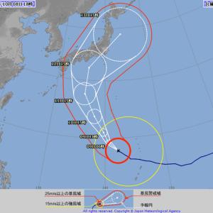 少しずつですが東寄りに....台風19号 で小生は懸命に磨きました。  No3089