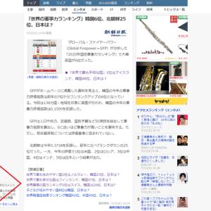 日本語版ですが そんなに日本の順位が気になるの No3372