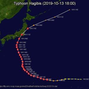 台風への備えは必要です??  No3427
