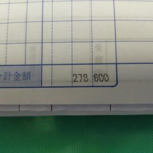 続・一難去ってまた一難・・・ PC-PR201   No3465