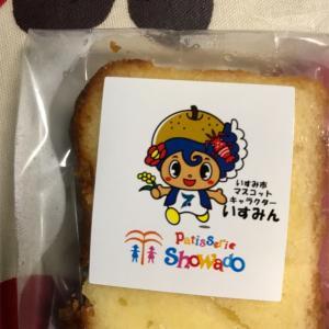 8月2日(金) コメ粉のパンドケーキ