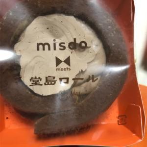 8月7日(水) ミスド&堂島ロールチョコ