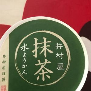 8月15日(木)井村屋の水ようかん抹茶味