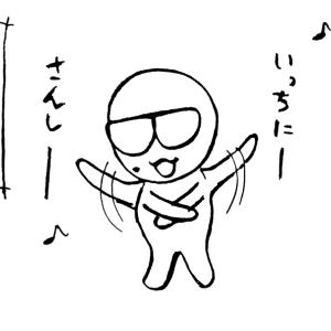 4コマ漫画 「パーカッションな私 ①」