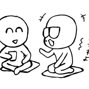 4コマ漫画 「パーカッションな私 ②」