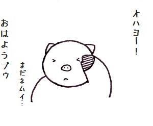 札幌も積雪のコブタさん