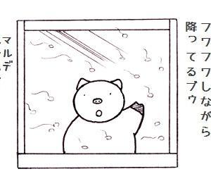 ただいま休止中【アーカイブス:コブタさんの雪は踊っている】