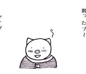 ただいま休止中【アーカイブ:真冬は危ないコブタさん】