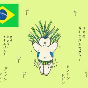 Worldwideコブタさん【ブラジル】