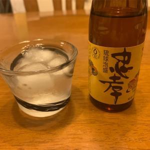忠孝30度(沖縄県 忠孝酒造)