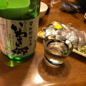 又兵衛 純米酒 いわき郷(福島県 四家酒造店)