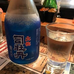 司牡丹 本醸造 生貯蔵酒(高知県 司牡丹酒造)