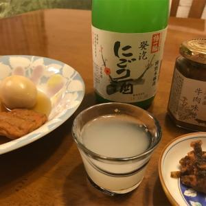 梅一輪 上撰 発泡にごり原酒(千葉県 梅一輪酒造)
