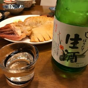 梅一輪 上撰 しぼりたて 生酒(千葉県 梅一輪酒造)