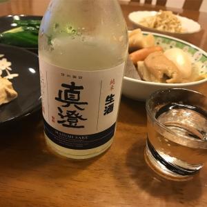 真澄 純米生酒(長野県 宮坂醸造)