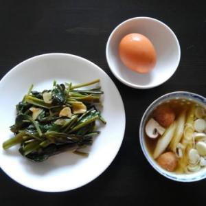 0907朝食:中華/夕食:豆のない枝豆と出会った