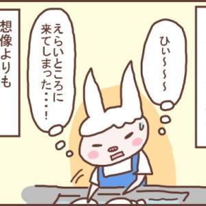 お知らせ(マイストーリーズ)