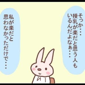 お知らせ(すくパラ倶楽部NEWS)
