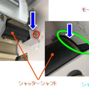 シャフトの中に通す配線は、通線ワイヤーとたこ糸を使うと便利(2)