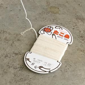 シャフトの中に通す配線は、通線ワイヤーとたこ糸を使うと便利
