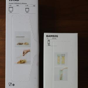 【IKEA】持ち手付きジッパーバッグが使えます♪