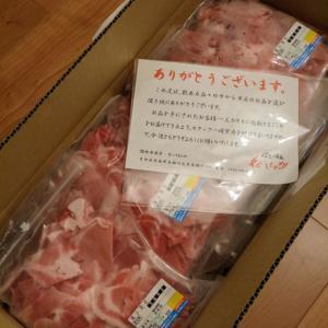 【ふるさと納税】豚肉到着!かなりおすすめです!