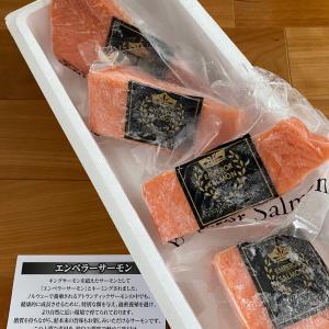 【ふるさと納税】初めての返礼品、サーモンが美味しくてリピ決定!