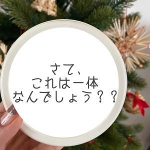 【カルディ】予想の斜め上を行く人気商品!