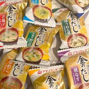 【楽天】私の好きな1000円ポッキリお得食品5選!!