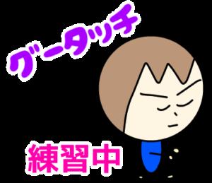 ジャイアンツ「菅野」が投げる🎶
