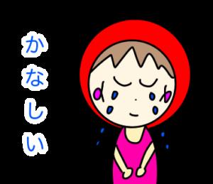 レジェンド引退「雑草魂・上原浩治」