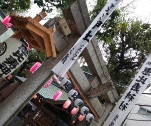 月@双子座入り・沢山情報収集しましょう/恵比寿神社