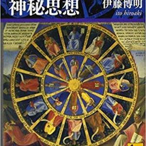 牡牛座4天体・自分の能力を振るう/ルネッサンスの神秘思想を学ぶ