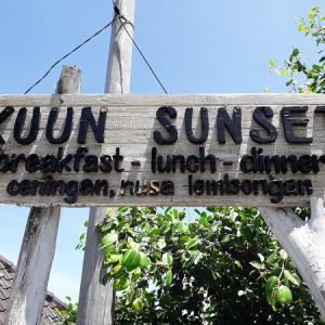 チュニンガン島のレストラン☆Kuun Sunset
