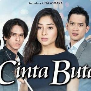 最近ハマッているインドネシアのドラマ Cinta Buta