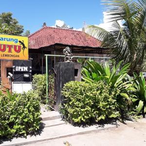 レンボンガン島のレストラン☆WARUNG Putuへ