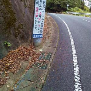 茨城県独自の非常事態宣言解除されて