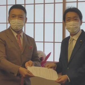 【コロナで失業中!!】海外在住日本人への経済的支援を要請