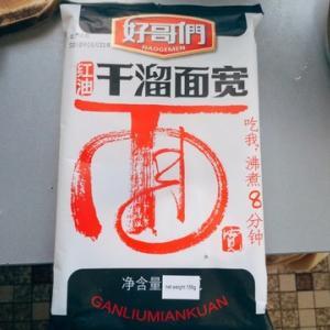 【コロナで自宅待機生活】正体不明の中華麺を作って食べる平日の昼