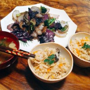 【コロナで自宅待機生活】オーストラリアで炊き込みご飯を作って食べるコロナで自主廃業中の日本人主夫