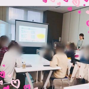 札幌で心理学講座を開講します!【人間関係の悩み】