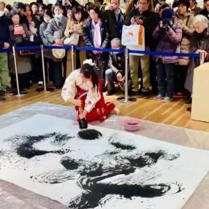 1/2 兵庫県 神戸阪急百貨店 神戸阪急デパートオープン記念 令和2年お正月 新年初売り 迎春 書道ワークショップ書道講座 新春お祝い あけましておめでとうございます